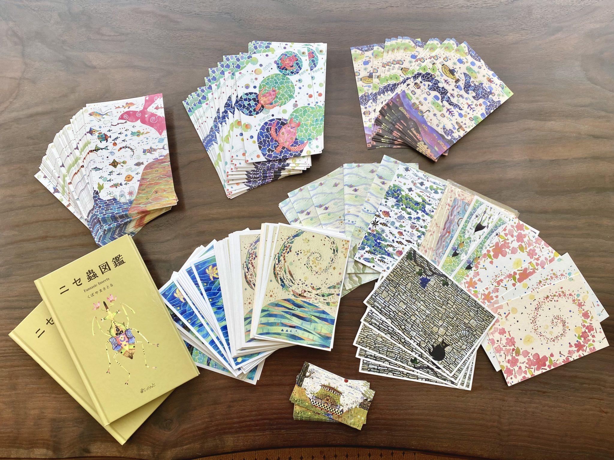 人気のポストカードを中心に選ばせていただきました♩